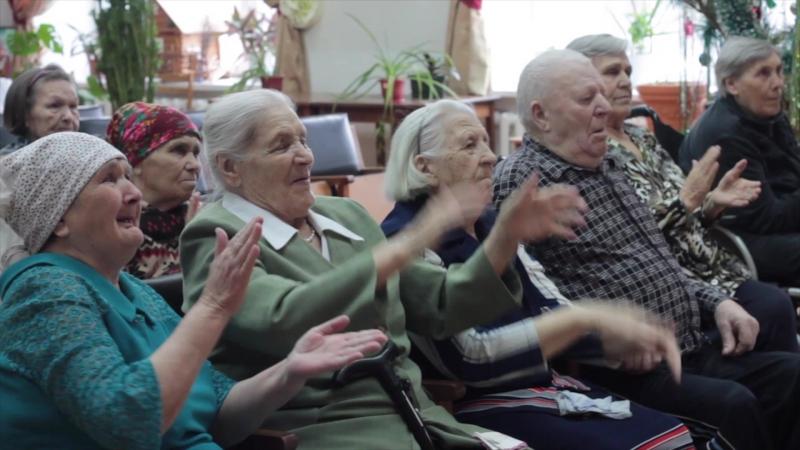 Молодежка ОНФ Курганской области в Доме-интернате для Престарелых и Инвалидов