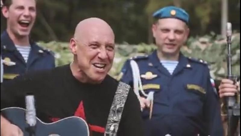 [v-s.mobi]Денис Майданов - ВДВ 02.08.2017 клип.mp4
