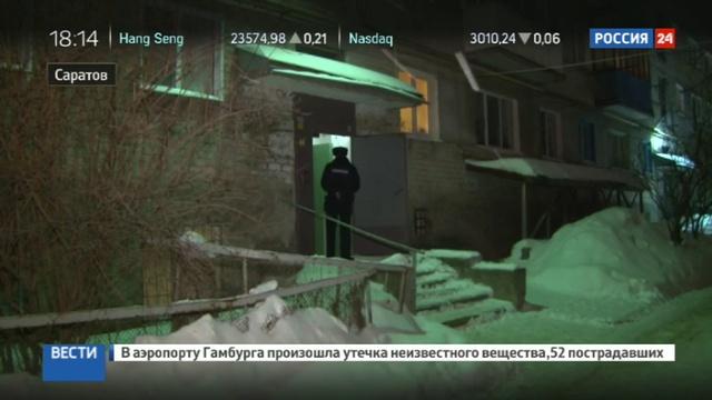 Новости на Россия 24 • Фельдшера скорой пытались заставить станцевать стриптиз перед групповым изнасилованием