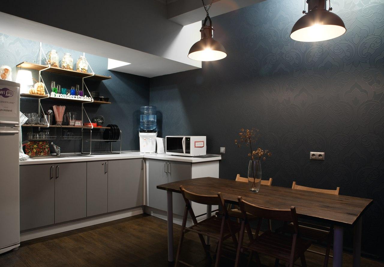 если фотостудия в виде кухни городской парк, находится