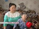 6-летнему мальчику нужна помощь жителей Бурятии!