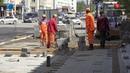 21 06 2018 11 участков дорог отремонтируют в этом году в Южно Сахалинске