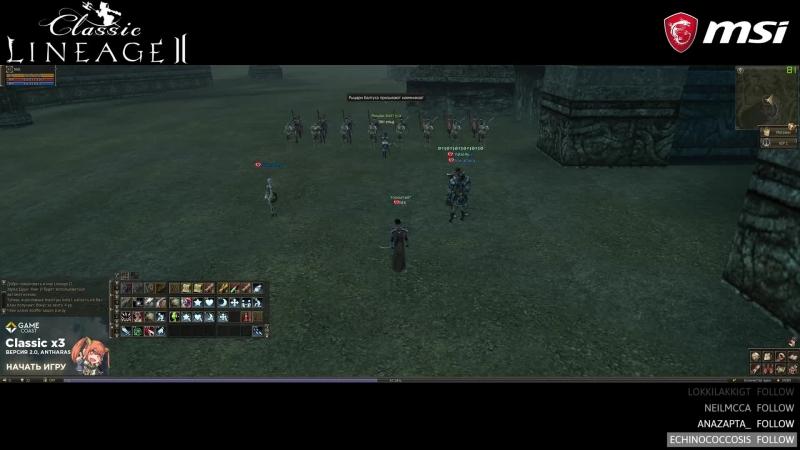 Lineage II Classic GameCoast: madpro