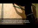 18.01.2015 - Крепление гипсокартона к стене без профилей