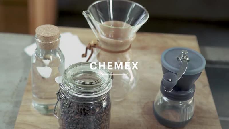 MAINER CRIMEA: Coffee Hacks - Chemex