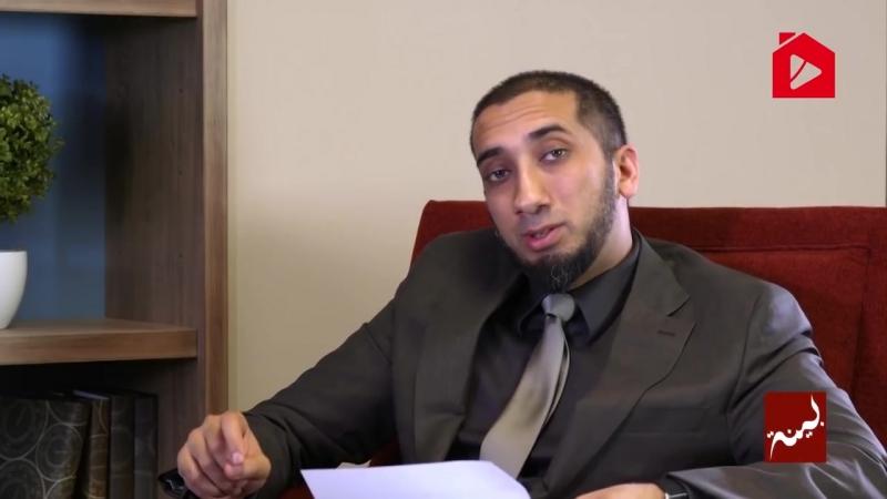Безграничная награда Изумленный Кораном Нуман Али Хан