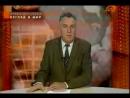 Мировое правительство план по уничтожению славян на территории России Украины и Белорусии