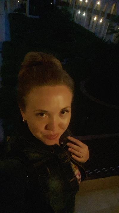 Регина Ижбаева