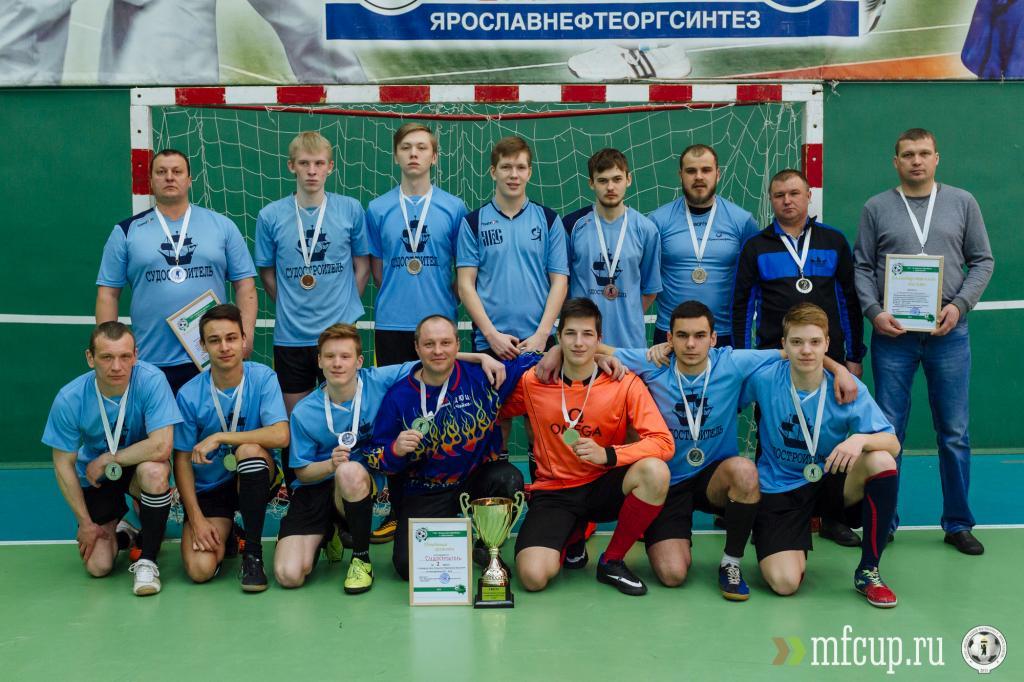 ФК Судостроитель завоевал серебряные медали четвертой лиги чемпионата Ярославля по мини-футболу 201718.