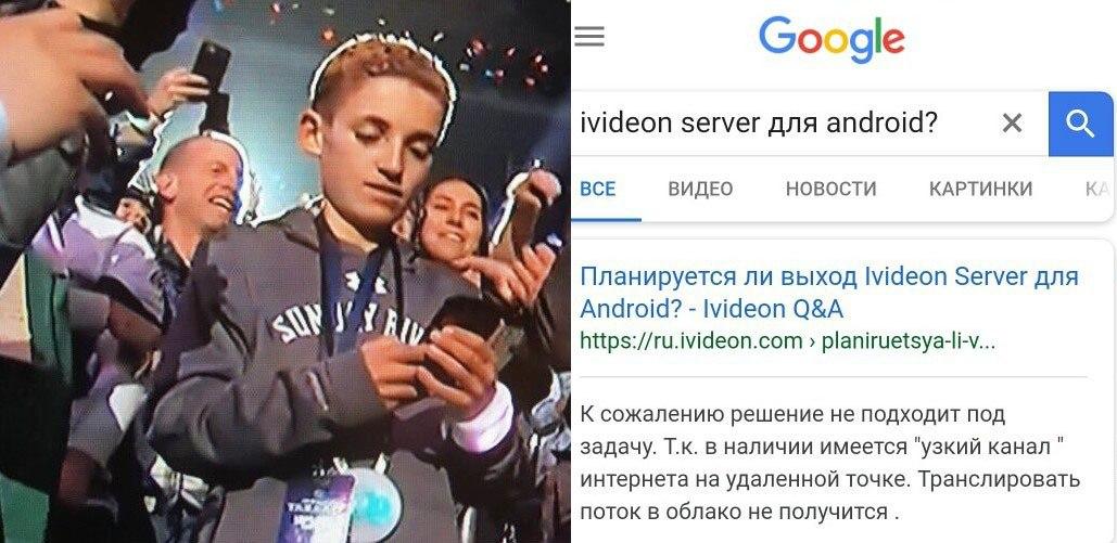 Ivideon Server 3 6 0! | ВКонтакте