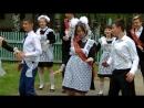 танец на последний звонок