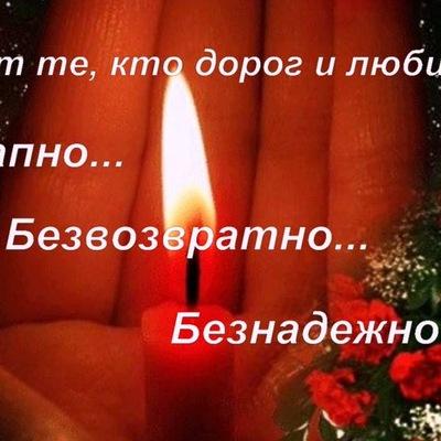 Денис Курников