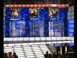 [Staroetv.su] XI церемония вручения национальной телевизионной премии