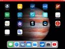 Гоглас V3 переключение между приложением и камерой