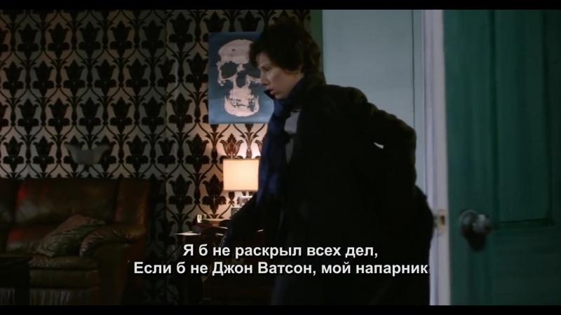 Sherlock Parody by The Hillywood Show [Пародия на Шерлока, русские субтитры]