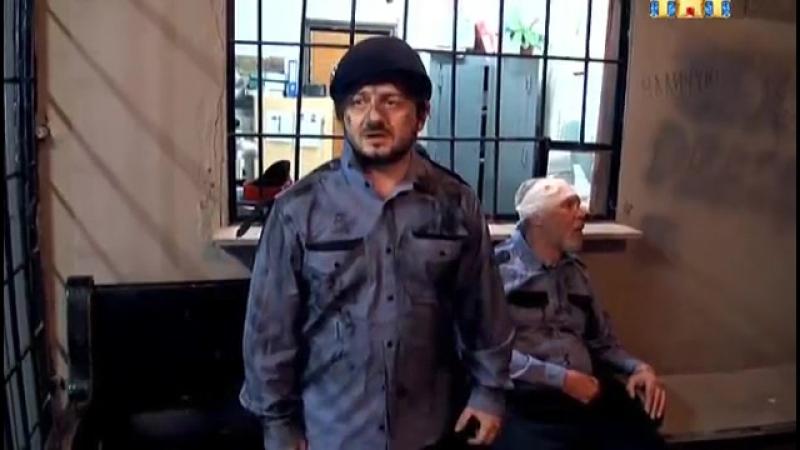 Наша Раша - Александр Радионович Бородач