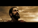 Умереть рядом с тобой - это великая честь - 300 спартанцев (2007) [отрывок  сцена  момент]