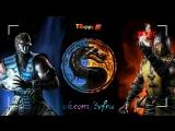 Смертельная Битва / Мортал Комбат / Mortal Kombat (1995) фильм по игре
