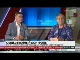 Прямой эфир РБК-Пермь от 20.08.2018