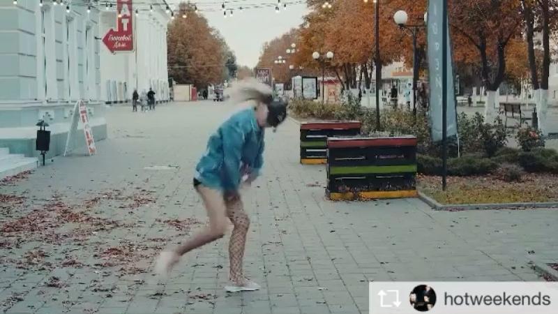 New video хореограф Аксененко Карина