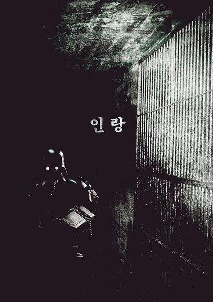 Афиша Южно Корейского Кино