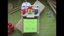 Скрапбукинг МК магнит с блоком для записей новый год