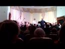 Ю.Захаров. Концерт№3 часть1 солист Дмитрий Корниенко Духовой оркестр лицея