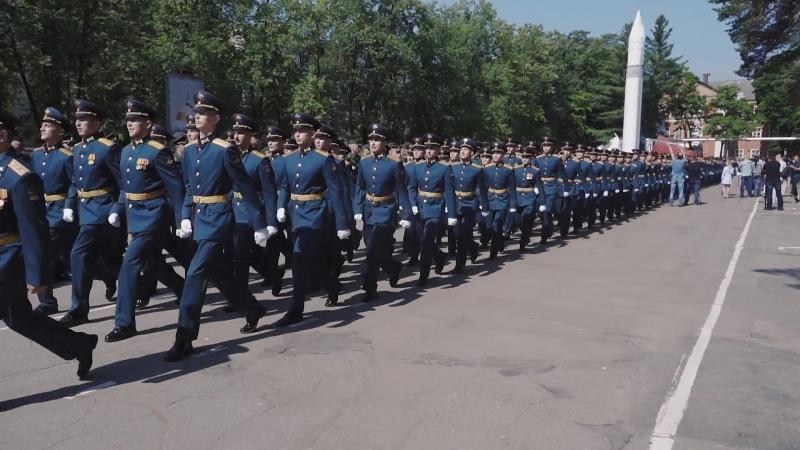 Военное училище 2018