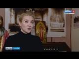 Как отмечают День всех влюбленных в Саратовской области?