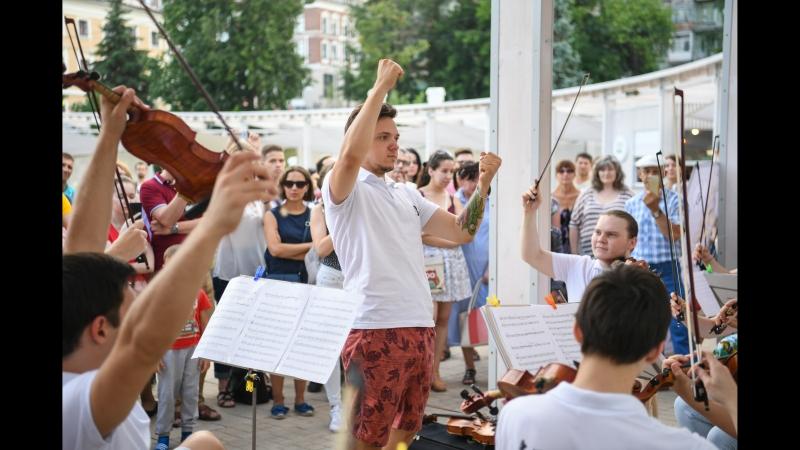Оркестр на Булаке - Серенада Трубадура