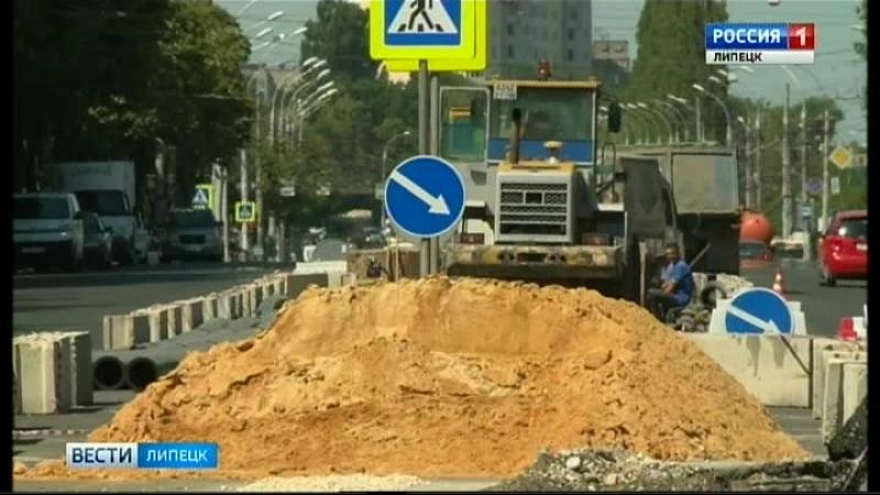 Недоделанную улицу Гагарина в Липецке снова копают