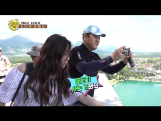 On The Border 180914 Episode 20