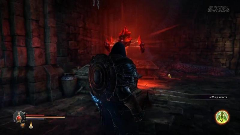 Lords of the Fallen – 6 – Тот, кого следует убить