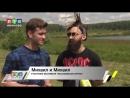 Фестиваль Высоковская струна. Репортаж РТВ Иваново