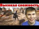 Far Cry 5 Элез Стримит не Warface… Почти впервые Высокая сложность