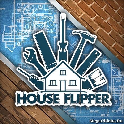 House Flipper [Update 1] (2018) PC | RePack от xatab