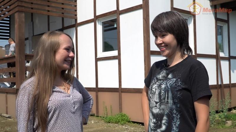 Гашимова Марина видеоотзыв