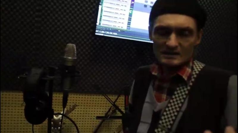 Работа в студии Friday Records над синглом «Чёрный Джинсовый Жилет» (My Favorite Black Jeans Vest) - Андрей_Rappenok