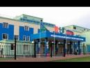 Федеральный центр нейрохирургии ( г. Новосибирск)