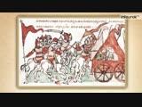 История 6 класс - Всемирная история Начало распада Древнерусского государства (рубеж XI-XII веков)