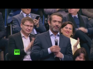 Путин vs Трамп