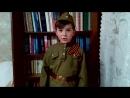 Газизов Эмиль читает произведение Жди меня, и я вернусь К.М.Симонова