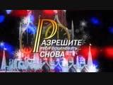 Александр Ратников в фильме Разрешите тебя поцеловать ...снова