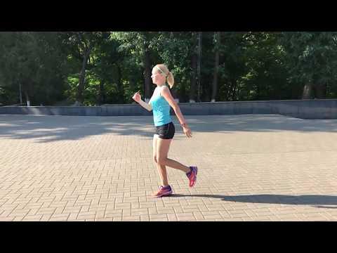 Специальные беговые упражнения (СБУ). Перекат с пятки на носок