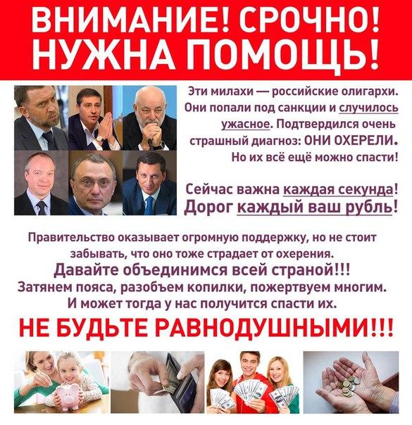 Фото №456248992 со страницы Николая Кожухова