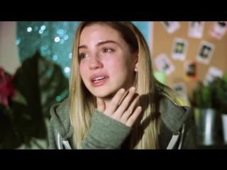 Enjoykin — Я Просто Устала (feat. Марьяна Ро)