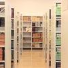 Фундаментальная учебная библиотека