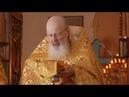 Духовник из Америки история одного священника