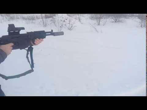 МДУ СКат В-3 . Работа на Сайге МК-03 калибр 308.