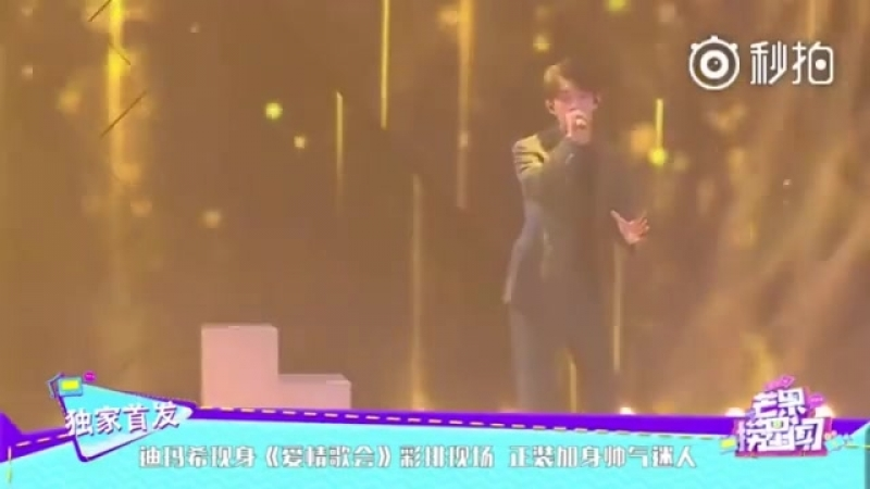 Tanabata love song Party репетиция ☺ 16.08.18